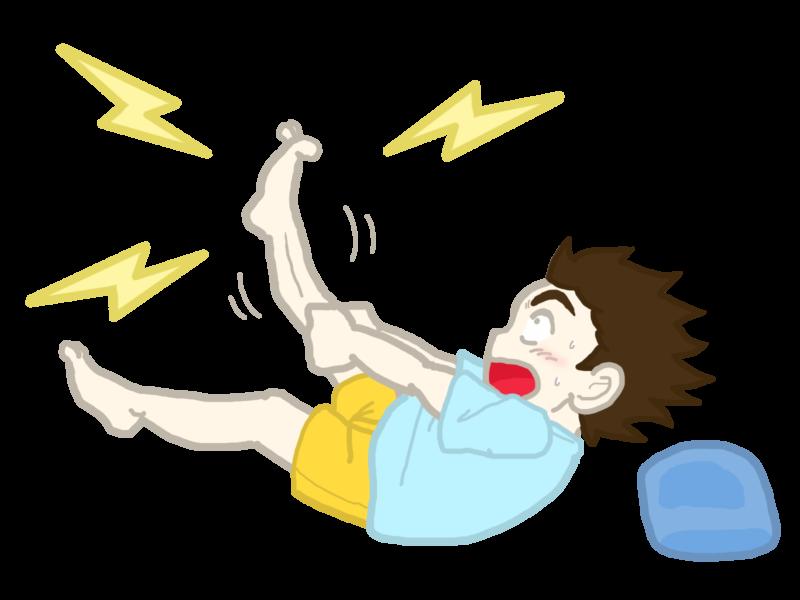 下肢静脈瘤と似た症状の病気②『こむら返り』